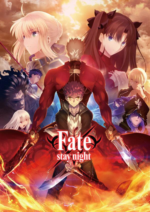 見る 順番 シリーズ fate