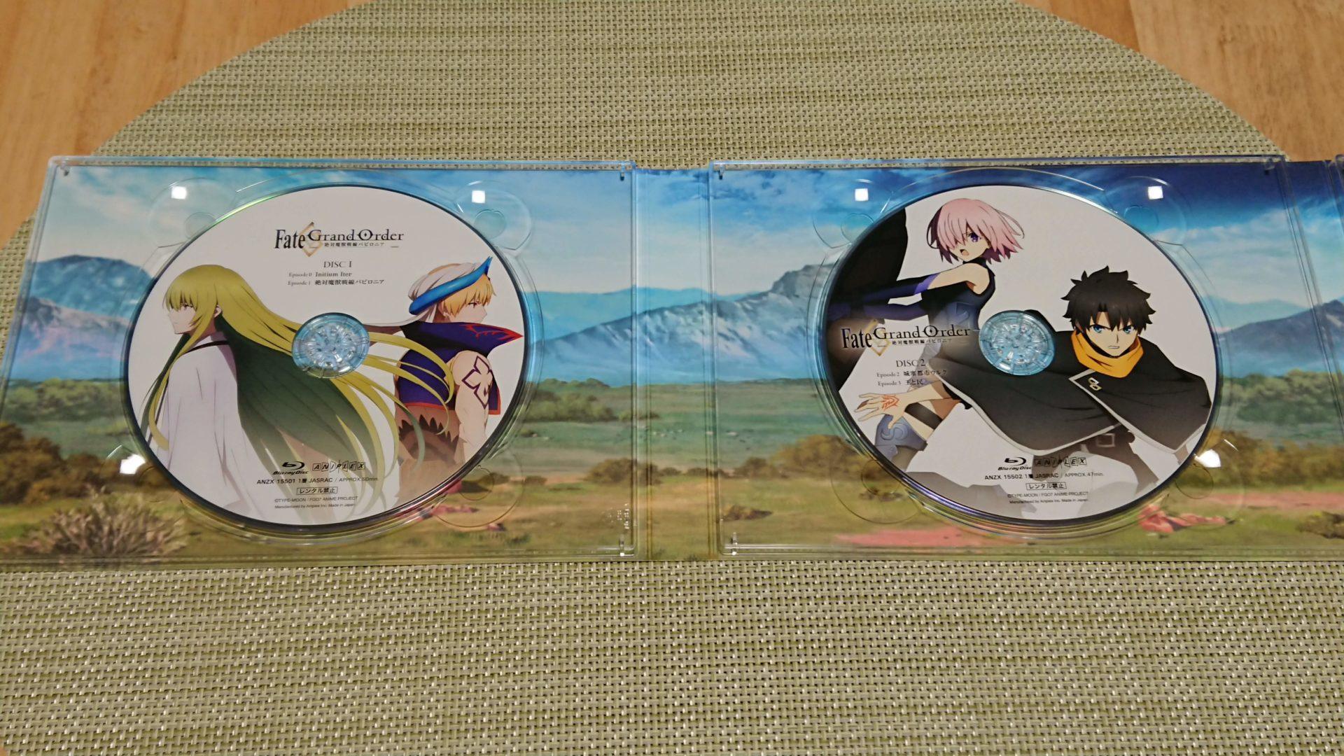 「FGOバビロニア」Blu-ray第1巻