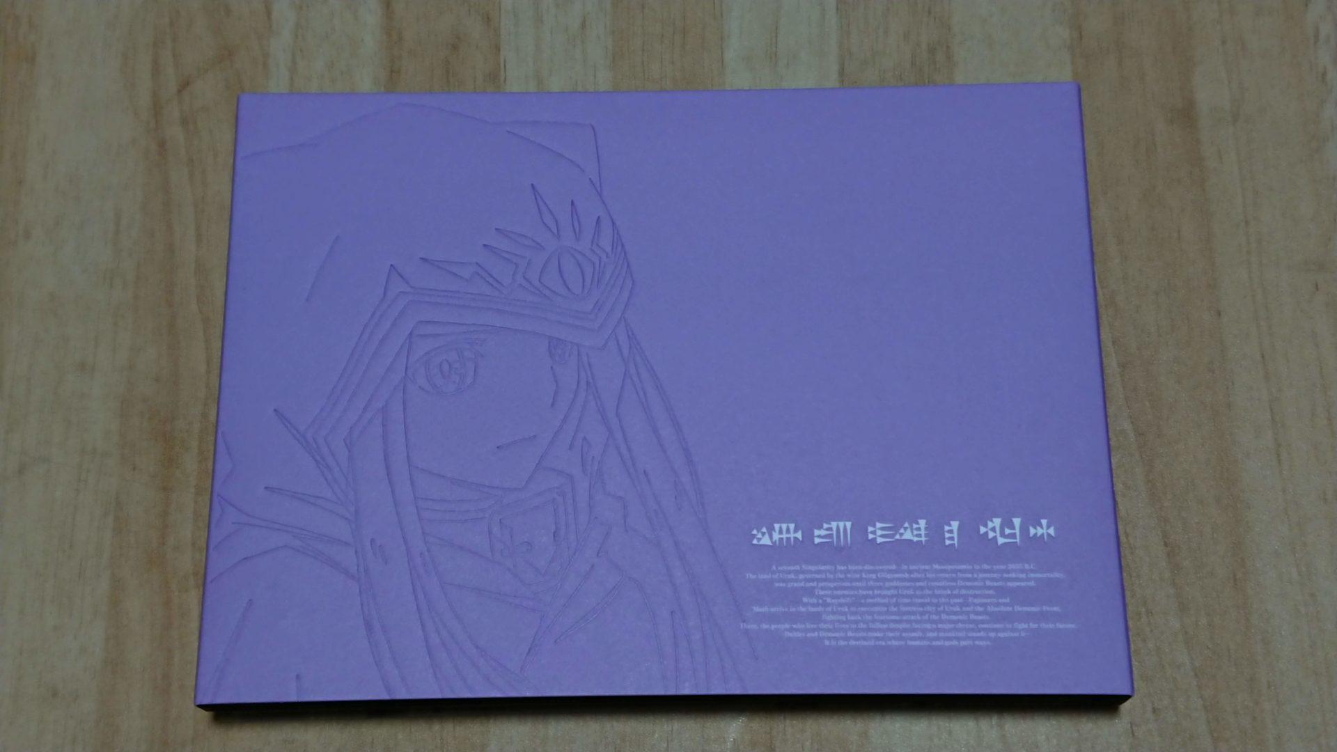 「FGOバビロニア」Blu-ray第2巻