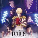 Levius -レビウス-